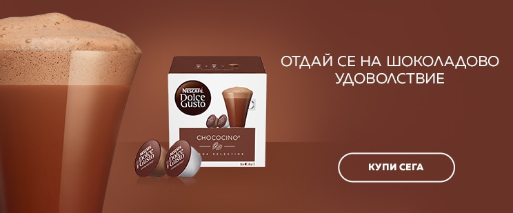 category-chocolate-static-banner