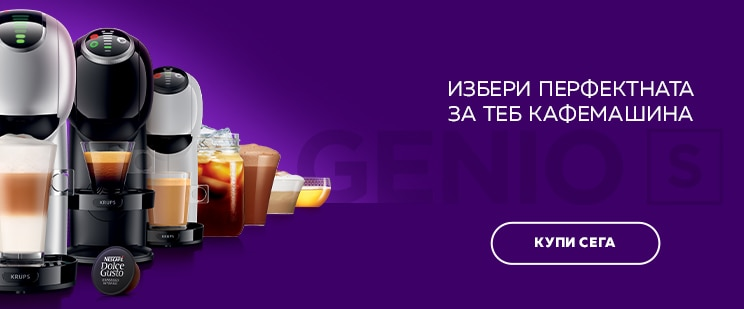 category-genios-static-banner